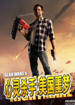 心灵杀手美国噩梦(Alan Wake:American Nightmare)中文破解版
