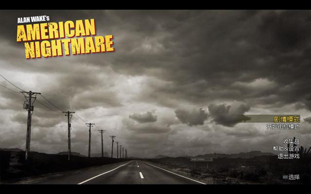 心灵杀手美国噩梦截图3