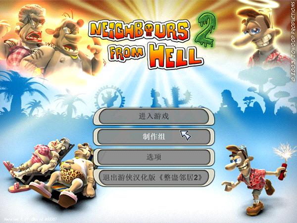 整(zheng)�M��(zhuan)家2恐zhi)�m倨></div></div><div class=