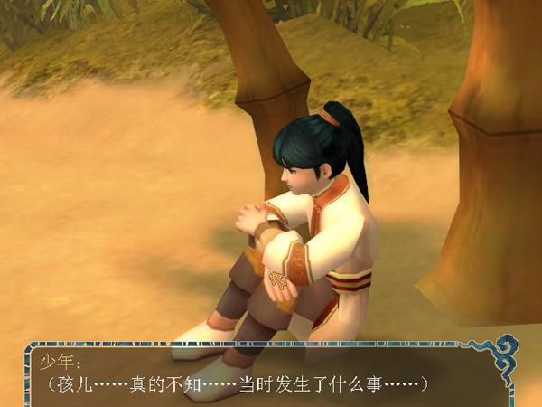 ��@(yuan)��5一�α�(ling)�山海情