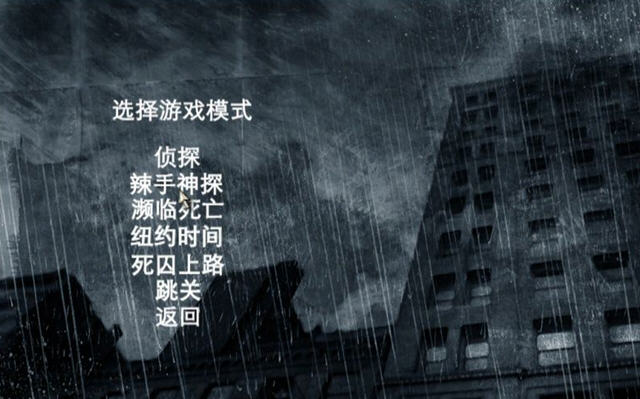 �R克思(si)佩恩2