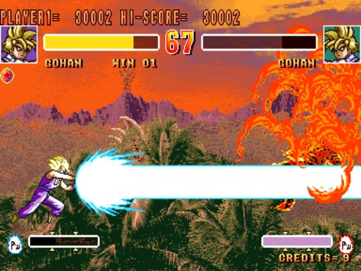 龙珠2超级战斗截图1
