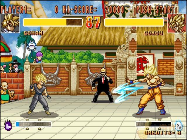 龙珠2超级战斗截图2