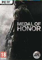 榮譽勛章2010