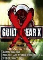 罪�貉b��XGuilty Gear X加��版