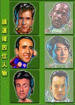 王牌扑克十三张中文版
