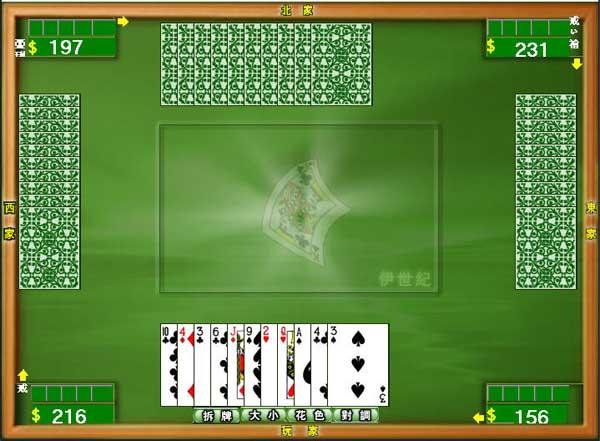 王牌扑克十三张