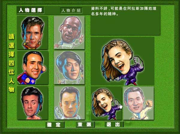 王牌扑克十三张截图1
