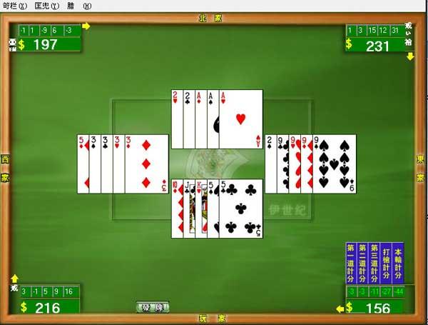 王牌扑克十三张截图2