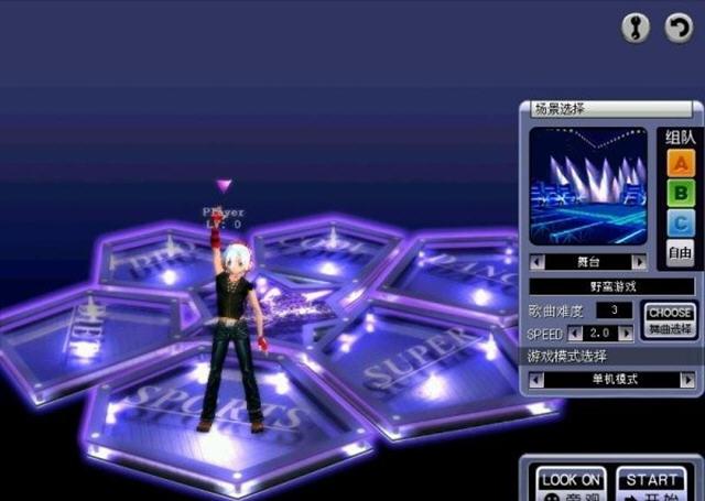 超级舞者单机版截图1