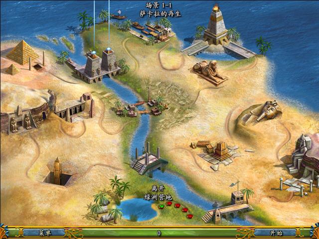 埃及祖��5截�D2