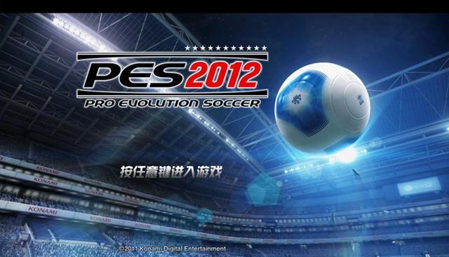 ���r足球2012