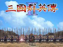 三��群英��2免安�b中文硬�P��C版