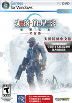 失落的星球殖民地免CD完整中文硬�P版