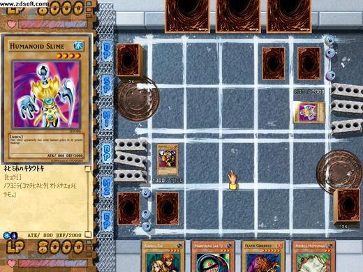 游戏王之混沌力量