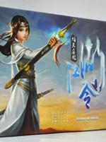江湖令之倚天屠��中文版