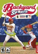 庭院棒球2007