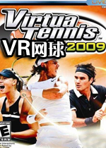 VR网球2009(Virtua Tennis 2009)硬盘版