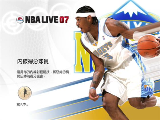NBA2007截图0