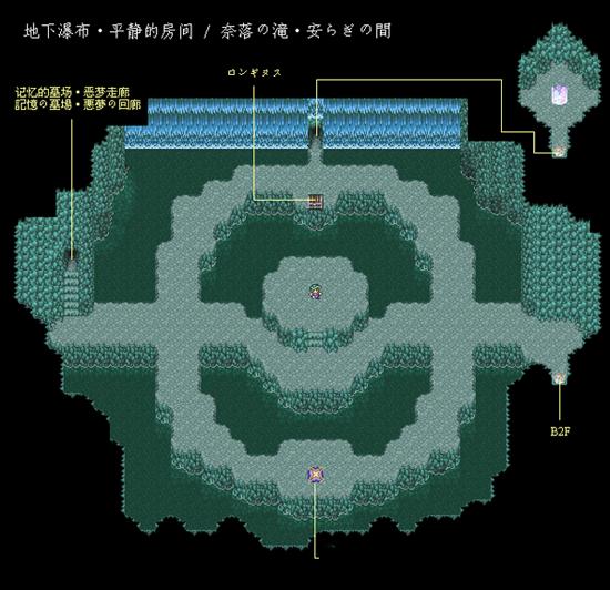 最终幻想5