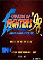 拳皇98(KOF98)硬�P中文版