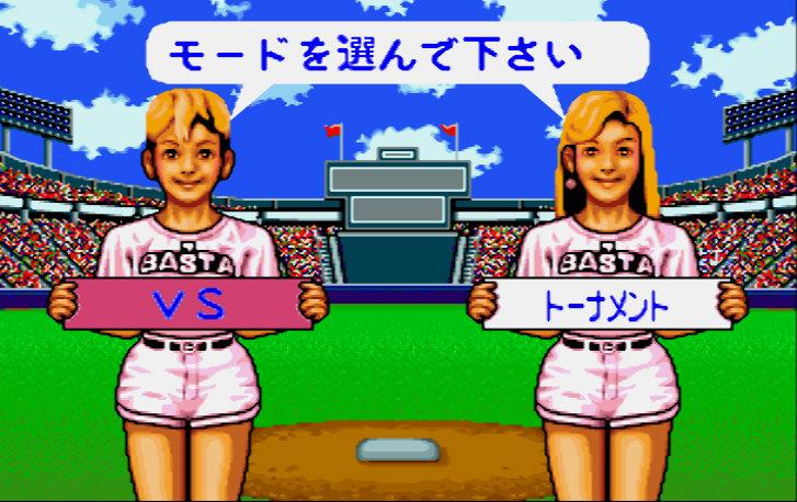 棒球之星截图1