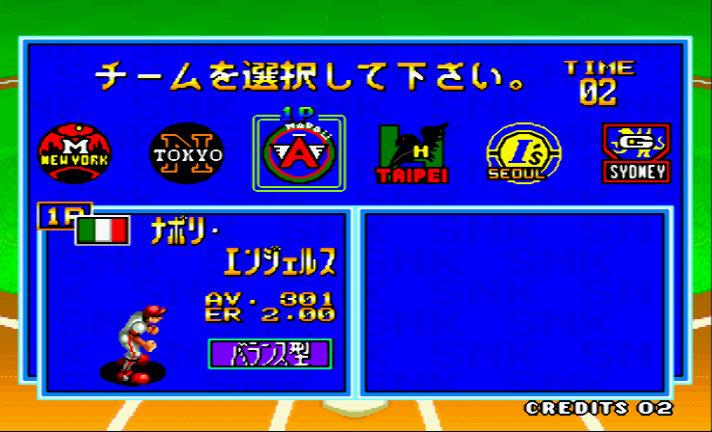 棒球之星2截图1