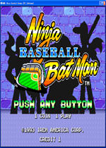 忍者棒球街机版(ninja baseball batman)