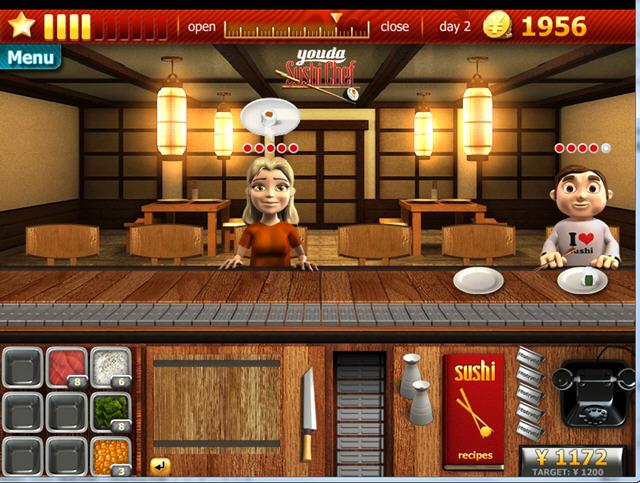 寿司大厨截图2