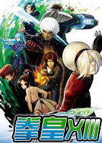 拳皇13(The King Of Fighters XIII)PC中文破解版