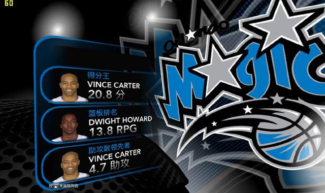NBA2K10截图4