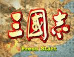 三国志1硬盘中文版