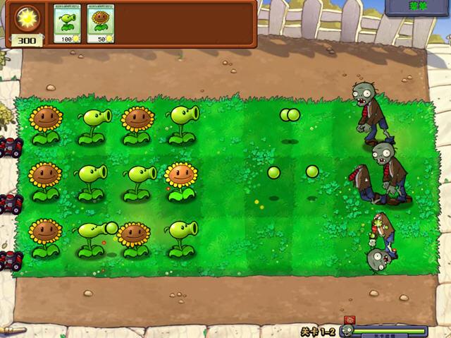 植物大战僵尸2010年度版截图3