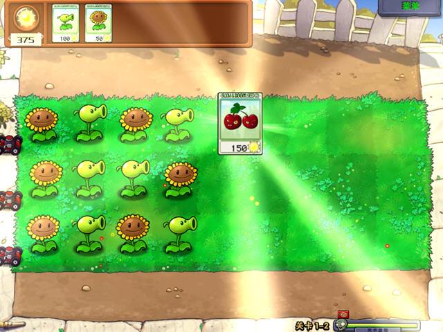 植物大战僵尸2010年度版截图4