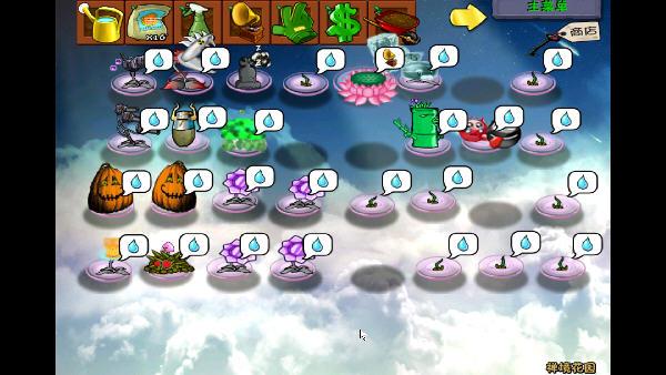 植物大�鸾┦�魔幻版 V1.3