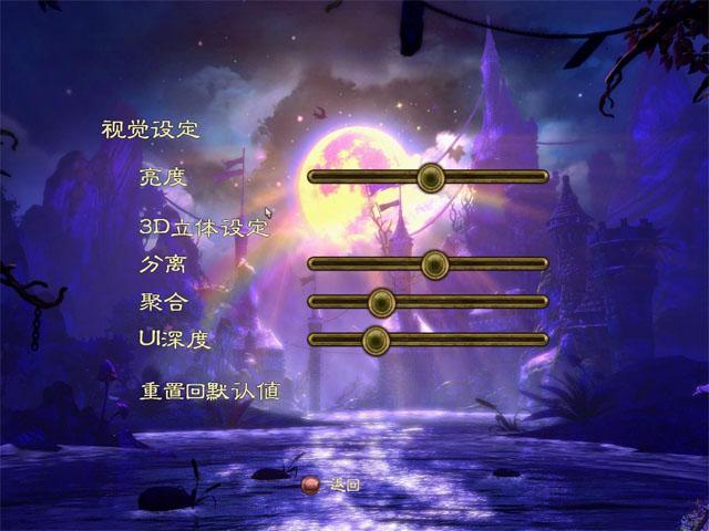 魔幻三杰2/三位一�w2