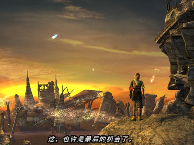 最终幻想10截图1