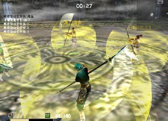 流星蝴蝶剑无限气通用版截图5