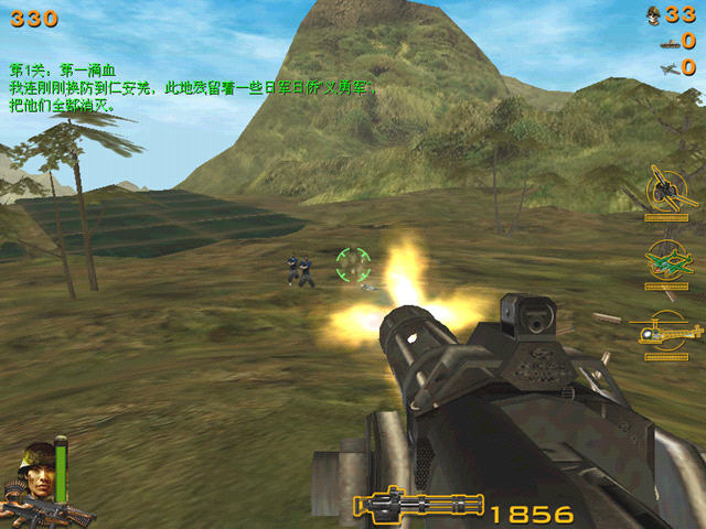 抗日血战缅甸中文版下载 抗日血战缅甸官方单机游戏中文版