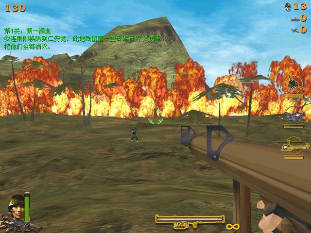 抗日血战缅甸截图2