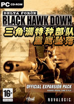 三角洲特�N部�5黑����落(Delta Force:Black Hawk Down)中文白金版