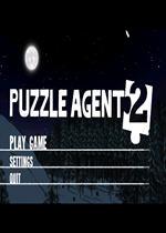 ������̽2(Puzzle Agent 2)�ƽ��