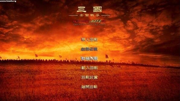三��全面��(zhan)��(zheng)