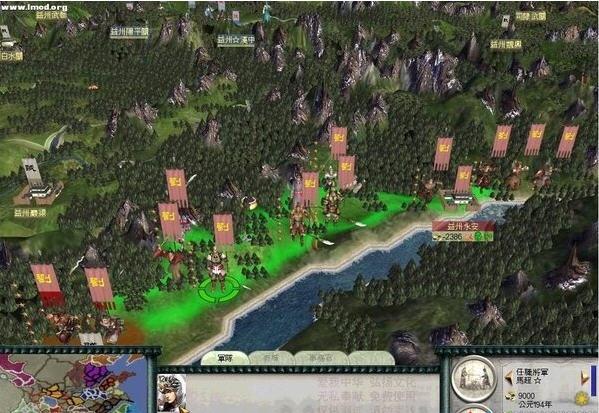 三国全面战争截图1