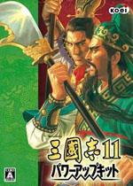 三国志11威力加强版Win10支持中文完整典藏版v1.1