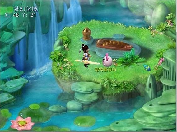 变身系统,在游戏地图中写蓬莱仙岛的地方,也就是布店后面那个木桥上