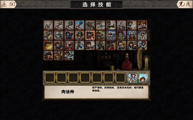 dod地下城冒�U(xian)1.1.2截�D(tu)2