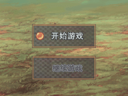 龙珠改:赛亚人来袭截图3