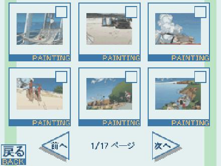 轻松拼图DS海与蓝截图1