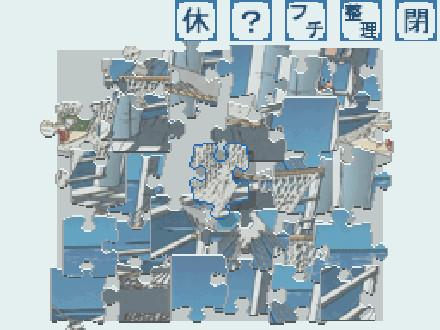 轻松拼图DS海与蓝截图3